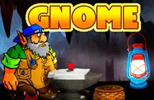 Демо автомат Gnome